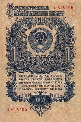 бюро кредитных историй ханты мансийск