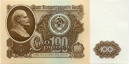 http://goldtaler.narod.ru/bank_papers/bank_papers_USSR_1961.files/100r_a_1961.jpg