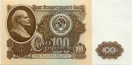 http://goldtaler.narod.ru/bank_papers/bank_papers_USSR_1961.files/100r_a_1961.jpg
