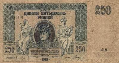 Купюры российской империи как подарить и описать монету кошачий хищник с оленями